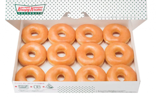 12 original glazed doughnuts